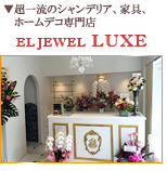 EL JEWEL LUXE